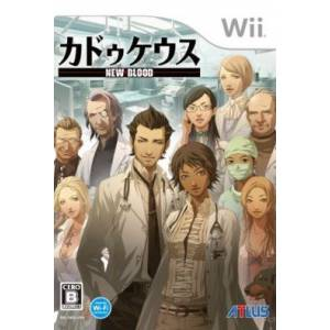 Caduceus / Trauma Center - New Blood [Wii - Used Good Condition]