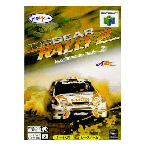 Top Gear Rally 2 [N64 - used good condition]