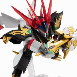 NXEDGE STYLE [MASHIN UNIT] Byakkomaru LIMITED EDITION [Bandai]