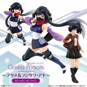 GASHA PORTRAITS Fujisawa Ayame LIMITED EDITION [Bandai]