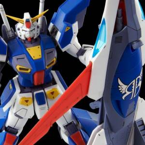 MG 1/100 Gundam F90 Mission Pack I Type (Jupiter Battle Specification) Plastic Model Limited Edition [Bandai]