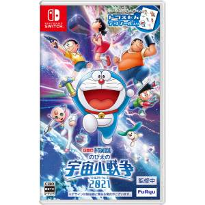 Doraemon Nobita's Little Star Wars 2021 [Switch]