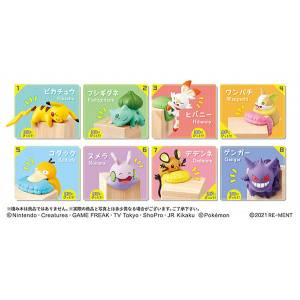 Pokemon Fuchipito Fuchi ni Pittari Collection 2 8Pack BOX (CANDY TOY) [Bandai]