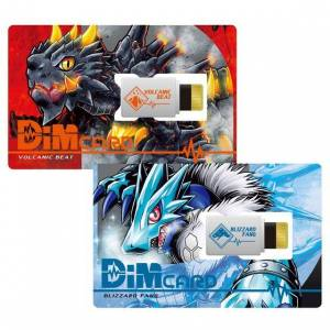 Digimon Vital Bracelet - Dim Card Set Vol.1 Volcanic Beat & Blizzard Fang [Bandai]