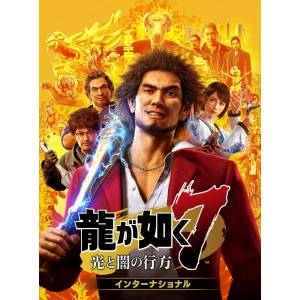 Ryu ga Gotoku 7 Hikari to Yami no Yukue (Yakuza: Like a Dragon) International [PS5]