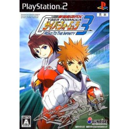 Shinseiki GPX Cyber Formula - Road To The Infinity 3 [PS2 - Used Good Condition]