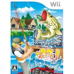 Uchi Tsuri! Bass Fishing / Sega Bass Fishing [Wii - Used Good Condition]