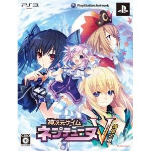 Kami Jigen Game Neptune V (Limited Edition) [PS3]