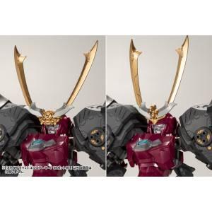 M.S.G Modeling Support Goods Mecha Supply 23 Ex Armor F (for robots) Plastic Model [Kotobukiya]