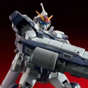 HG 1/144 Pale Rider Cavalry Limited Edition [Bandai]