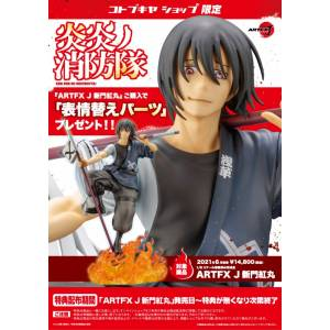 ARTFX J Enen no Shouboutai (Fire Force) Shinmon Benimaru Limited Edition [Kotobukiya]