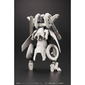 Frame Arms Wilber Nine/Second Jive Armor Set Ver. F.M.E. 1/100 [Kotobukiya]
