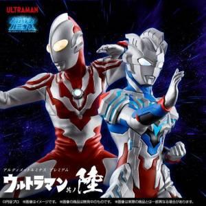 Ultimate Luminous Premium Ultraman Sono Riku Limited [Bandai]