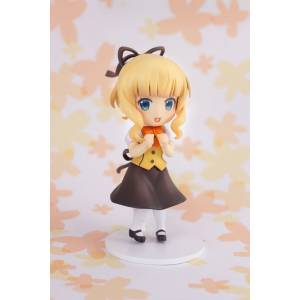 Is the order a rabbit ? BLOOM Mini Figure Syaro [Plum]