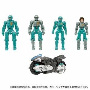 Diaclone DA-73 Mobile Base Member Set 02 LIMITED EDITION [Takara Tomy]