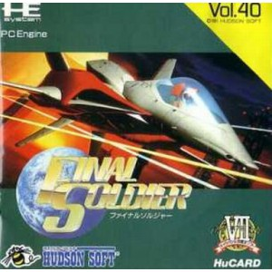 Final Soldier [PCE - used good condition]