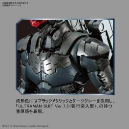 Figure-rise Standard ULTRAMAN SUIT Ver7.5 (Assault Type) Plastic Model [Bandai]