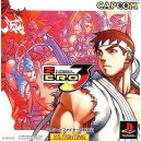 Street Fighter Zero 3 / Street Fighter Alpha 3 [PS1 - Used Good Condition]