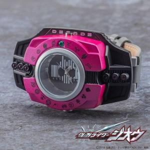 Kamen Rider Zio Neo Decadriver Makeover! Live Action Watch LIMITED [Bandai]