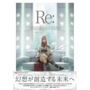 Final Fantasy XIII - Re: [Reply] + premium DVD [Enterbrain]
