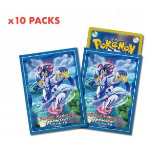 Pokemon Card Game Deck Shield Gignatamax Urshifu (Rapid Strike Form) 10 Pack Box [Trading Cards]