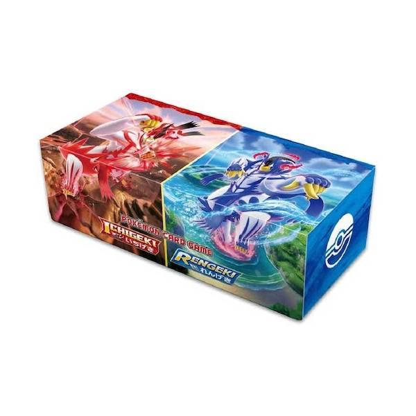 carte pokémon valeur carte pokémon à acheter carte pokémon gx carte pokémon francaise carte pokémon rare carte pokémon vmax