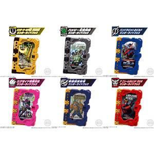 Kamen Rider Saber Collectible Wonder Ride Book SG06 - 8Pack BOX (CANDY TOY) [Bandai]