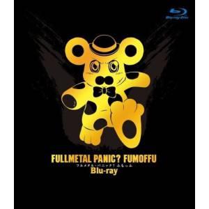 Fullmetal Panic? Fumoffu Box [Blu-ray/ multizone]