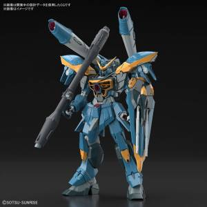 FULL MECHANICS 1/100 Mobile Suit Gundam SEED Calamity Gundam Plastic Model [Bandai]
