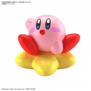 ENTRY GRADE Kirby Plastic Model [Bandai]