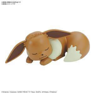 Pokemon Plamo Collection Quick!! 07 Eevee (Sleeping Pose) Plastic Model [Bandai]