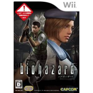 BioHazard / Resident Evil Archives - Resident Evil [Wii - Used Good Condition]
