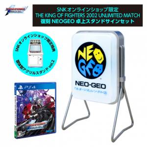 THE KING OF FIGHTERS 2002 UNLIMITED MATCH Reprint NEOGEO Desktop Stand Sign Set [PS4]