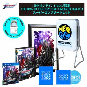 THE KING OF FIGHTERS 2002 UNLIMITED MATCH Super Complete Set [PS4]