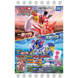 Pokemon Card Game Sword & Shield Gummy Single-Strike Master & Rapid-Strike Master 20Pack BOX CANDY TOY [Bandai]
