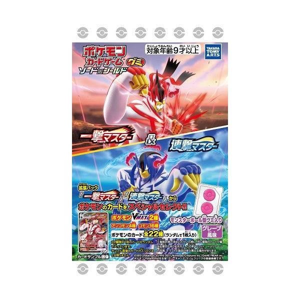 pokemon cards gx pokemon cards booster box pokemon cards packs