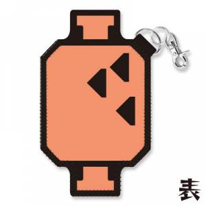 Monster Hunter - Mobile Case Pink/Orange [Goods]