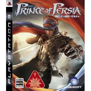 Prince Of Persia [PS3]