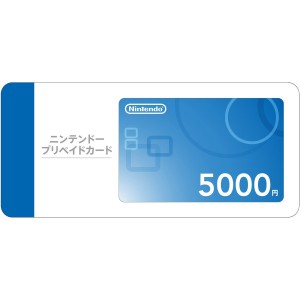 Nintendo Pre-Paid Card 5,000JPY [for Japanese Wii / Wii U / 3DS]