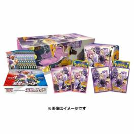 Pokemon Card Game Sword & Shield Reinforcement Expansion Pack Double Fighter Klara & Avery Set [Trading Cards]