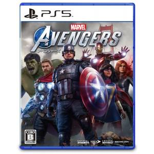Marvel's Avengers (Multi Language) [PS5]