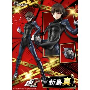 Persona 5 The Royal - Niijima Makoto - Lucrea LIMITED [Megahouse]