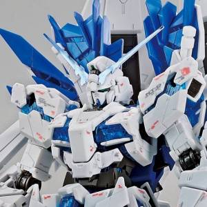 RG 1/144 Unicorn Gundam Perfectibility LIMITED EDITION [Bandai]