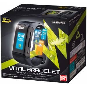 Digimon Vital Bracelet black [Bandai]