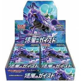 Pokemon Card Game Sword & Shield Booster Expansion Pack Jet black Geist 30Pack BOX [Trading Cards]