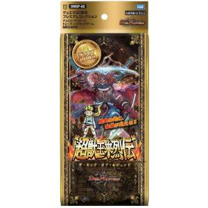 Duel Masters TCG (DMSP-02) March Booster Pack BOX [Trading Cards]