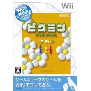 Pikmin (Wii Edition)