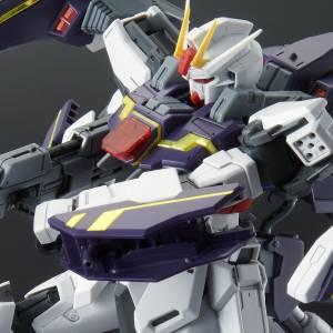 MG 1/100 Gundam Lightning Strike Gundam Ver. RM Limited Edition [Bandai]