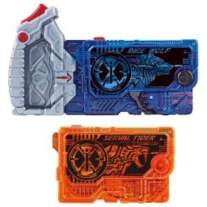 Kamen Rider Balkan & Valkyrie DX Direwolf Zetsumerize Key & Serval Tiger Zetsumerize Key Version LIMITED [Bandai]