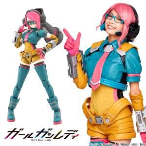 Lady Commander Bianca Rio Teramoto Girl Gun Lady Plastic Model LIMITED EDITION [Bandai]